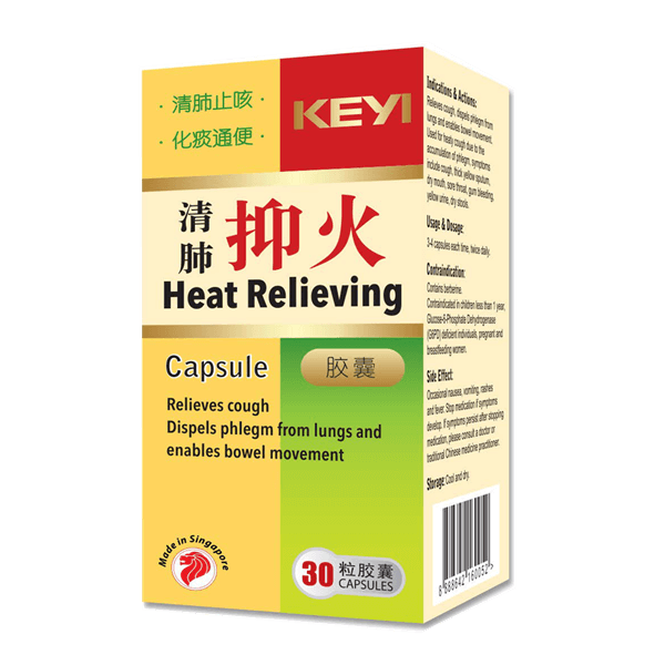 Heat Relieving (30/ 300 Capsules)