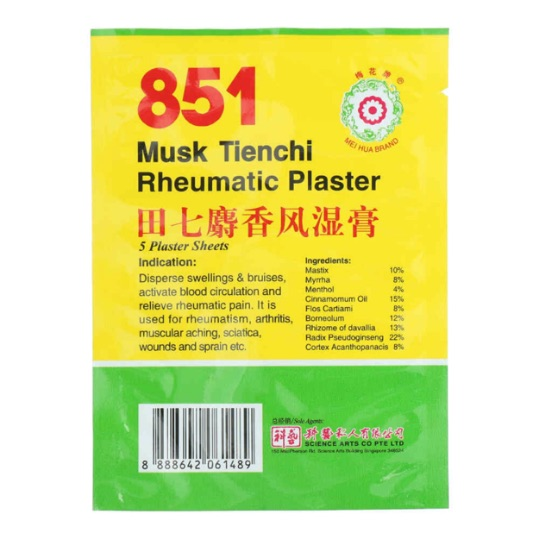 851 Musk Tienchi Rheumatic Plaster (5 Pieces)
