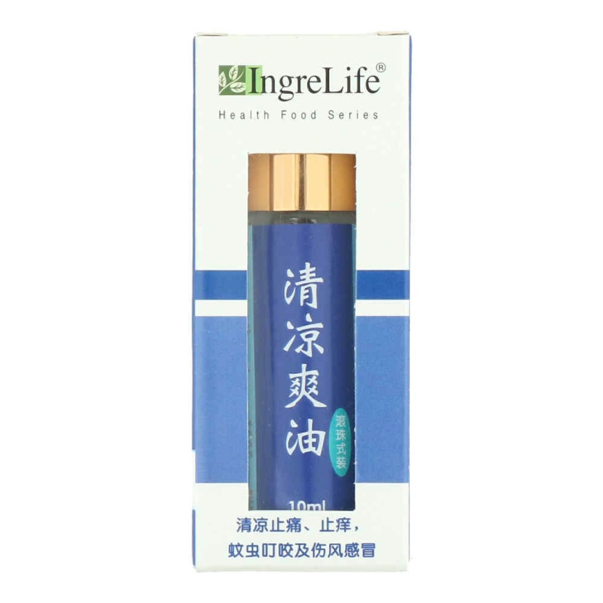 Cooling Relaxing Oil (Roll on) (10ml)