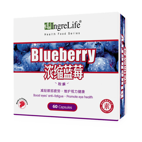 Enriched Blueberry (60 Capsules)