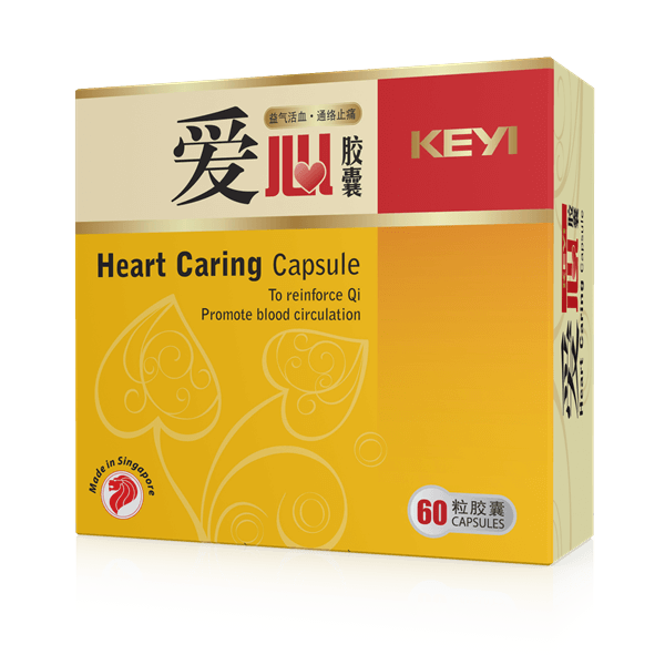 Heart Caring (60/ 300 Capsules)
