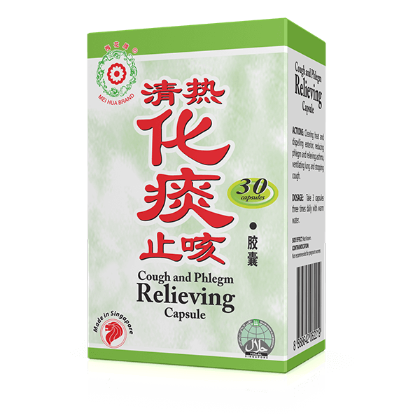 Cough and Phlegm Relieving (30 Capsules)