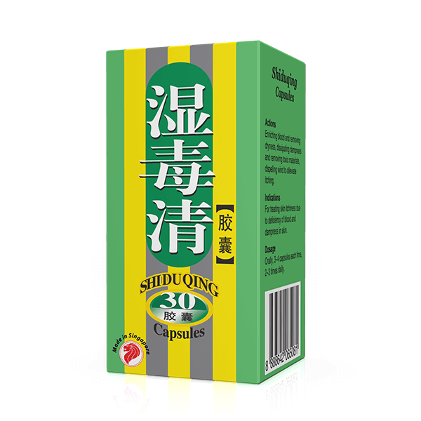 Refined Shi Du Qing (30 Capsules)