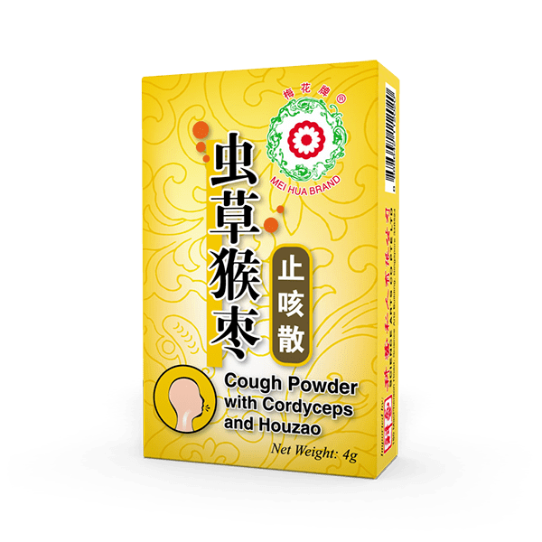 Cough Powder with Cordyceps and Houzao (4g)