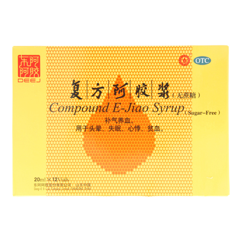 Compound E-Jiao Syrup (Sugar-Free) (20ml x 12 vials)
